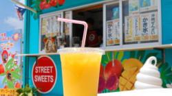 【ライフスタイル】沖縄・つまみ食いの旅! ドライブの途中で味わいたい