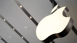 Apple Poised To Reveal Game