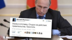Poutine a dû bondir en voyant ces