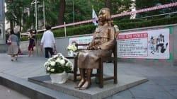 韓国の日本大使館前で、8月15日に感じたこと