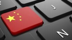 中国が国産OSを10月にも発売か マイクロソフトなどに対抗