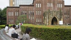 奨学金の無利子枠、3万人増加へ 大学授業料の減免枠も6000人拡大