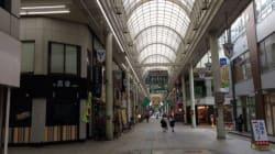 創業しやすい街を目指す、という柳ケ瀬商店街の新たな挑戦
