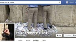 Une page Facebook dit publier les prières du mur des lamentations et crée la
