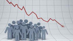 人口減少に関する住民意識
