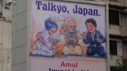 製造業の誘致で30年遅れるインド、日本にとって魅力的な投資先になりうるか