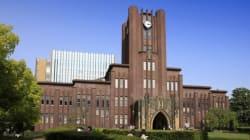 世界大学ランキング、東大は何位? 日本勢は苦戦