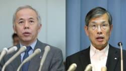 東電と中部電力、火力提携で新会社設立へ その狙いは?