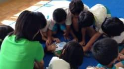 【赤ちゃんにやさしい国へ】そこでは私たちの未来が作られていた〜赤ちゃん先生プロジェクト見学記〜