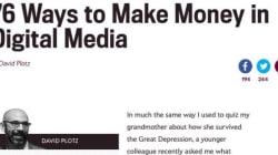 メディアで儲ける76のマネタイズ手法