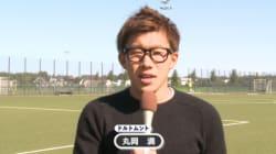 丸岡満インタビュー「香川くんは本当にすごく信頼されている」