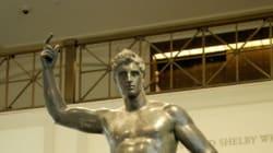 Le nu à travers 2500 ans