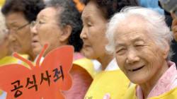 「外交」とは何か―趙世暎・元外交部局長の「日本軍慰安婦問題を考える」を読んで