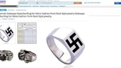 Sears Caught Selling Swastika