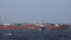 'It Was Luck' That Drifting Cargo Ship Disaster Averted In