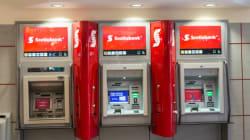 La Banque Scotia supprime l'équivalent de 1500