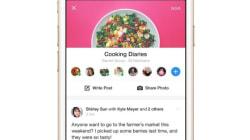 Une nouvelle appli Facebook pour ressusciter les