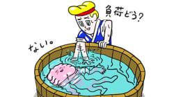 お湯の適温は? 入浴時間は?