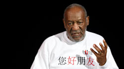 Bill Cosby's Signature Tells Us More About Him Than You