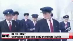 Un étudiant nord-coréen disparaît à Paris, le parquet ouvre une