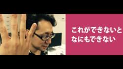 デキるWebディレクターに共通する4つのスキル