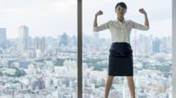 11 coisas em que as pessoas poderosas jamais