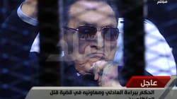 Égypte: Moubarak est