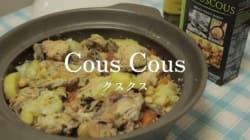 母国の伝統的な家庭料理をヘルシーな日本風に!下町好きなアルジェリア人