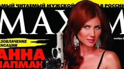 Anna 'la rossa', spia sexy del Kgb