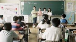 「黒板にチョーク」の授業スタイルが変わる? 情報端末「1人1台」を目指して