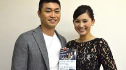 青木宣親・佐知夫妻、世界一になるために 「家族の大切さを感じています」