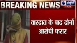 UP Constables On The Run After Alleged Gang