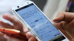 情報プラットフォーム全盛から強いコンテンツが求められる時代に
