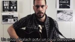 «Je suis Charlie», la chanson engagée qui fait le tour du Web