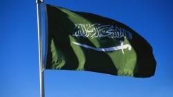 Teacher In Saudi Arabia Opens Fire On Colleagues: State