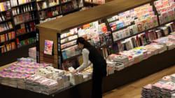 書店にあふれる反韓国・中国本、なぜ?