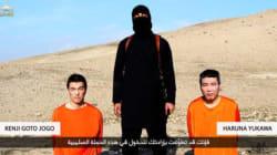 イスラム国の「人質交換」に簡単には応じられない理由