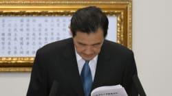 台湾地方選挙 ―