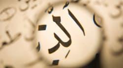 Expansion de l'islamisme: les