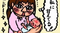 【子育て絵日記4コママンガ】母になった喜び