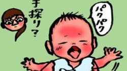【子育て絵日記4コママンガ】つるちゃんの里帰り|生きるチカラ
