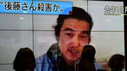 イスラム国は、自らの宣伝のために後藤さんと日本を最大限に利用