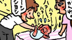 【子育て絵日記4コママンガ】父性の芽生え