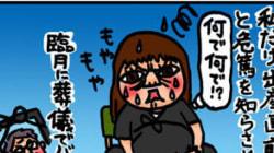 【子育て4コママンガ】つるちゃんの里帰り|(42)ひいおばあちゃん(0歳0ヶ月頃)