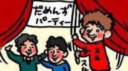【子育て絵日記4コママンガ】つるちゃんの里帰り|(44)つかの間の独身生活(0歳0ヶ月頃)