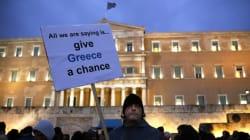 Athènes juge