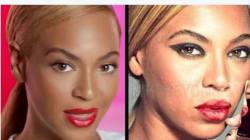 Anche Beyonce è umana