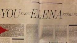 Elena Ferrante scrive ai giornali ma l'editore smentisce: