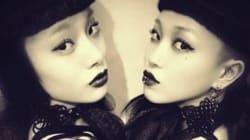 「AyaBambi」マドンナも認めた同性カップルのダンスユニットとは【LGBT】