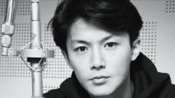 福山雅治、『魂リク』ジャケットは22歳当時のすっぴん姿